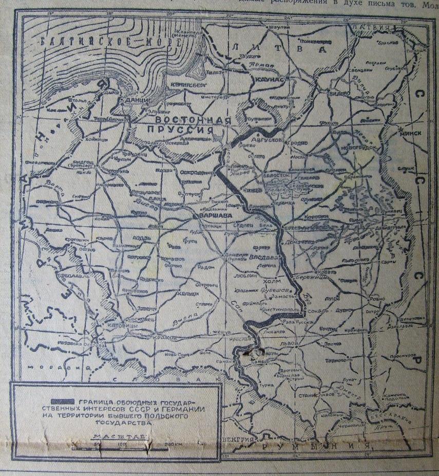 1939 015