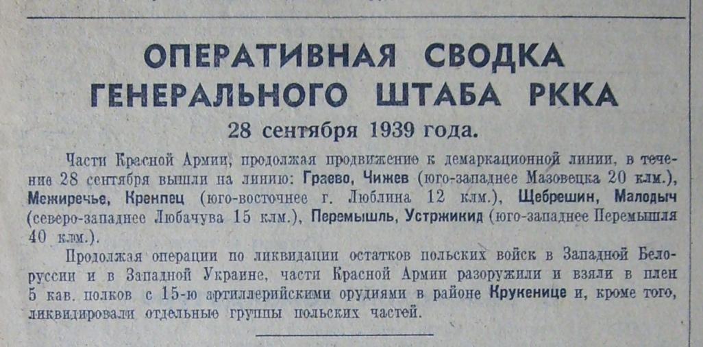 1939 002
