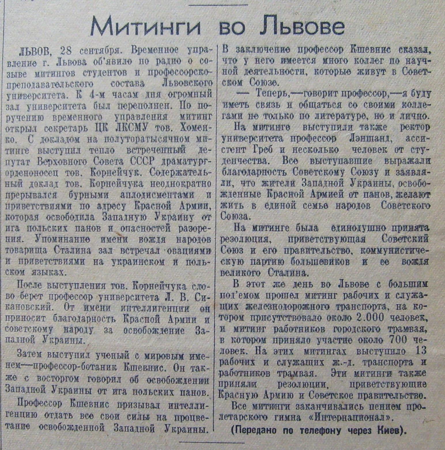 1939 018