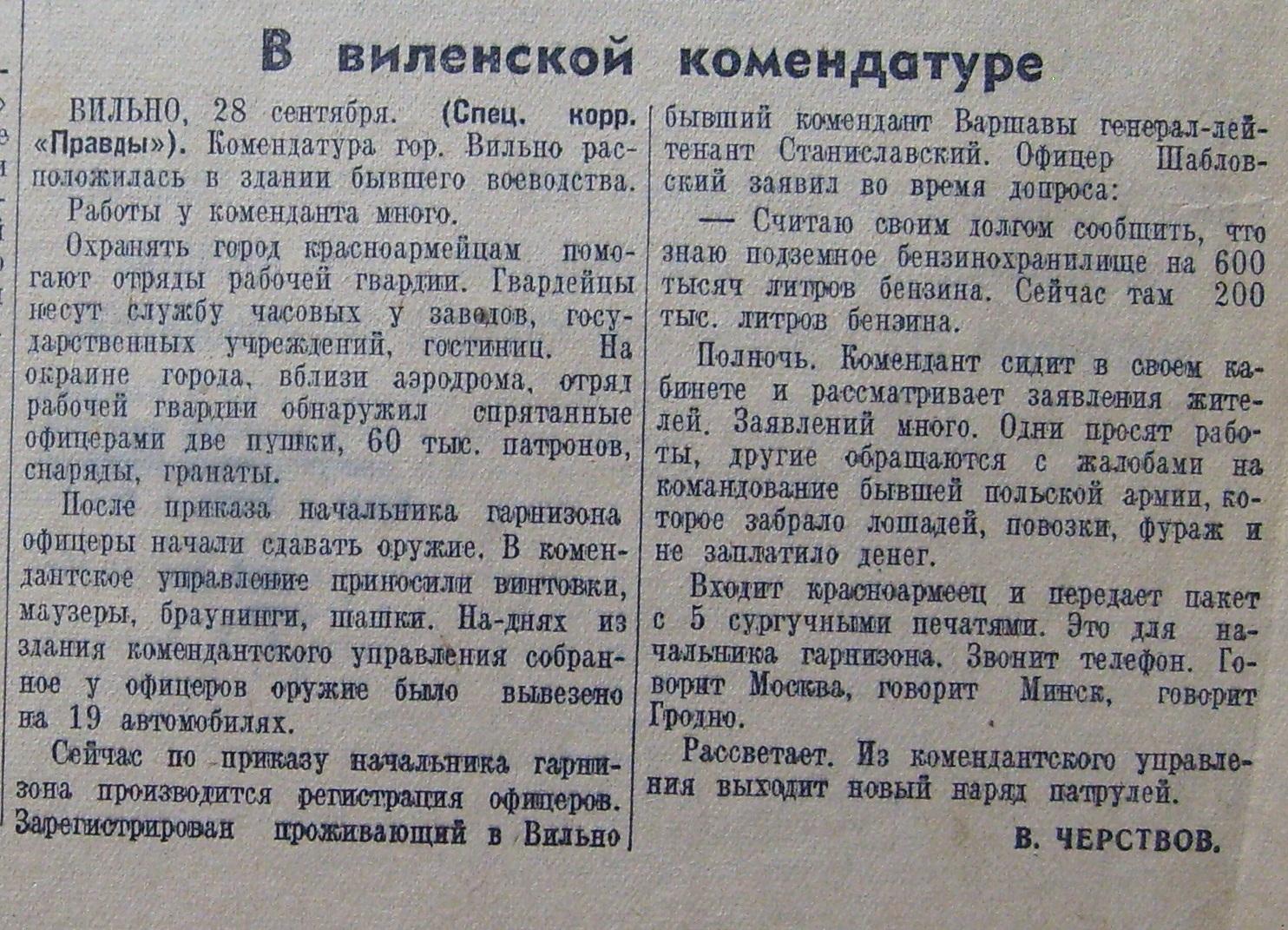 1939 019