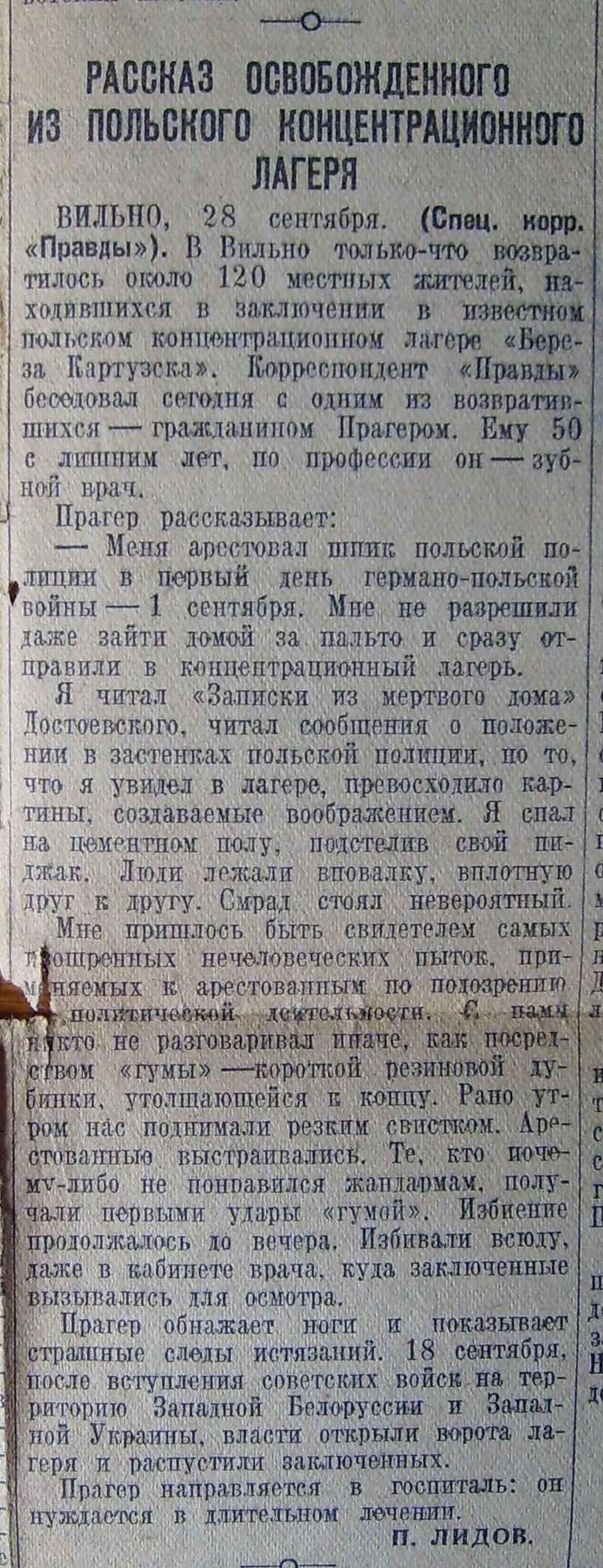 1939 016