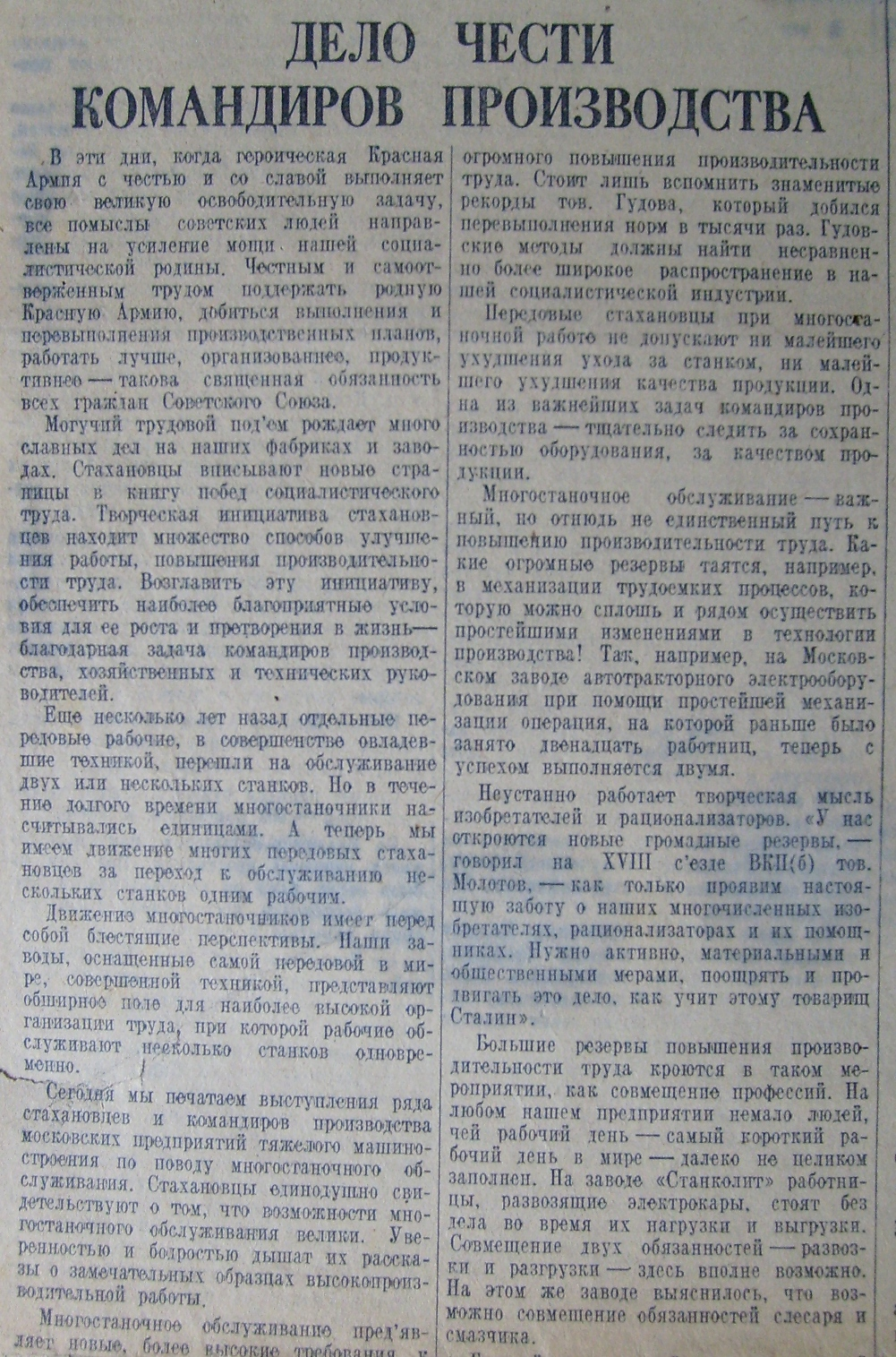1939 008