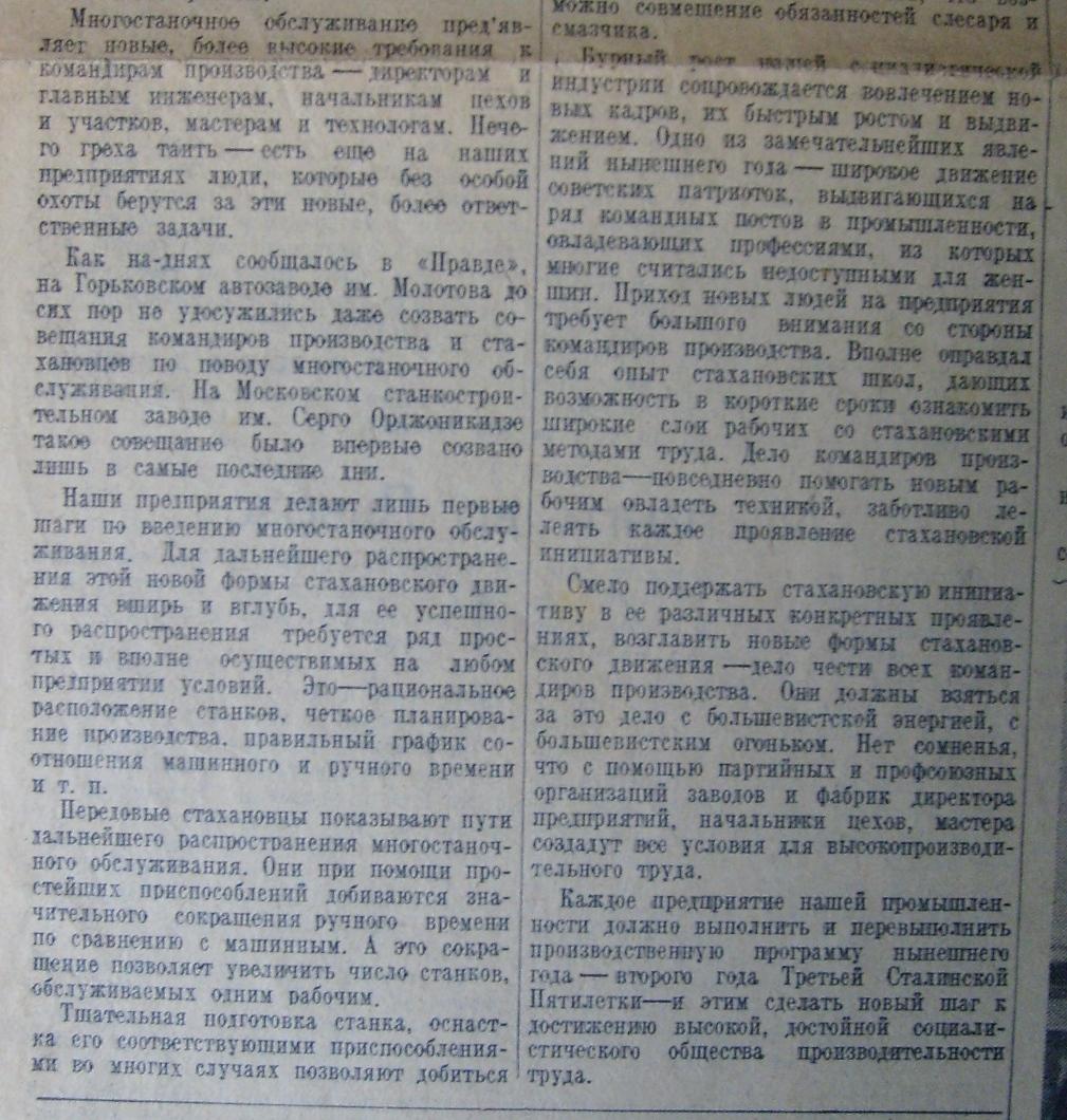 1939 014