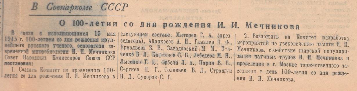 dov10004