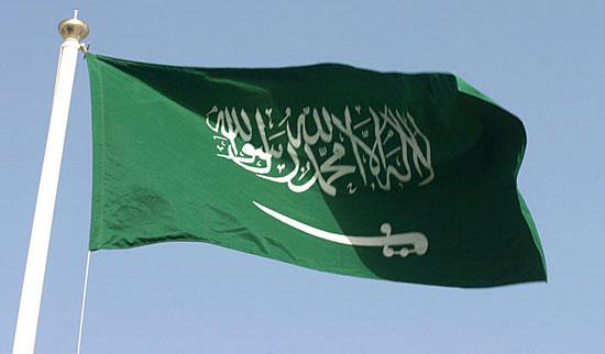 1398431604_flag_saudi_arabiya