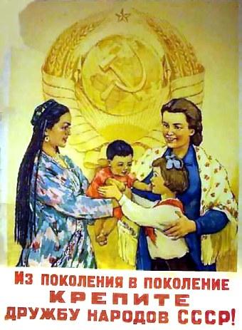 poster-1948j