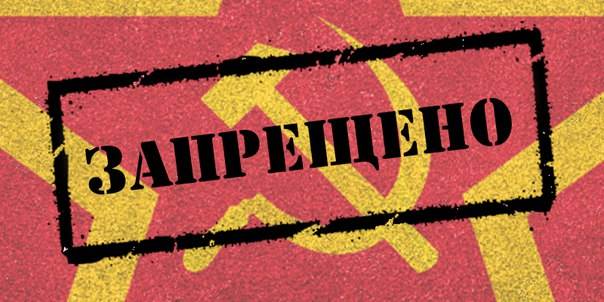 Власти Казахстана пошли по украинскому пути?