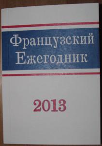 OblozhkaFE2013PrintS