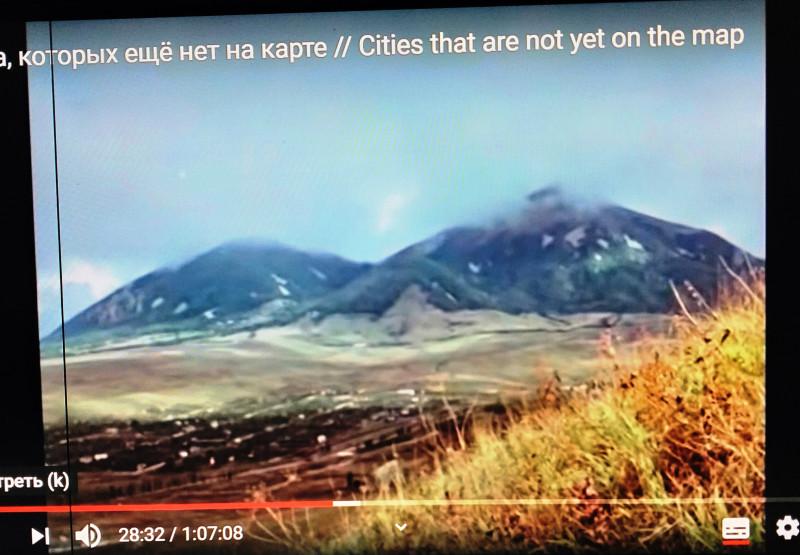 Гора Бештау. в 1949 году были найдены залежи урановой руда и открыт рудник №1.