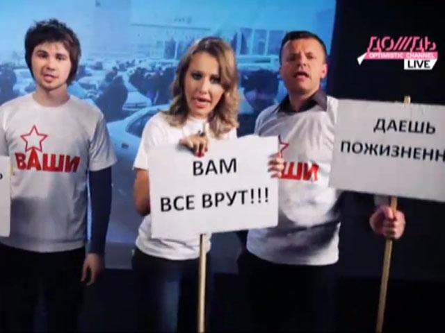 Обломов, Собчак и Парфенов