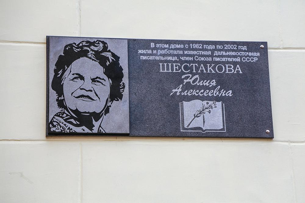 Изготовление печатей и штампов на заказ в Москве 37