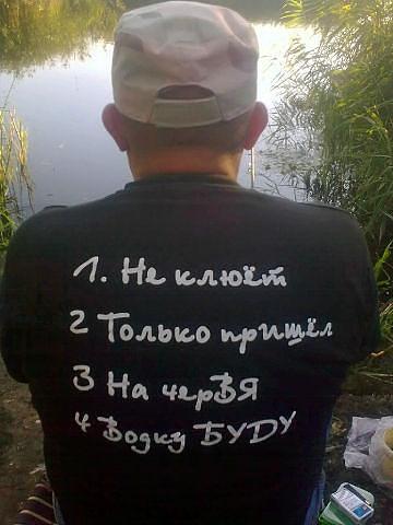 http://ic.pics.livejournal.com/kolessov/22667877/36533/36533_original.jpg