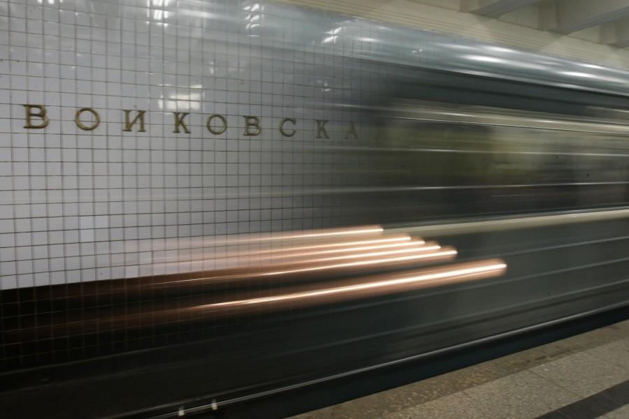 Войковская переименование