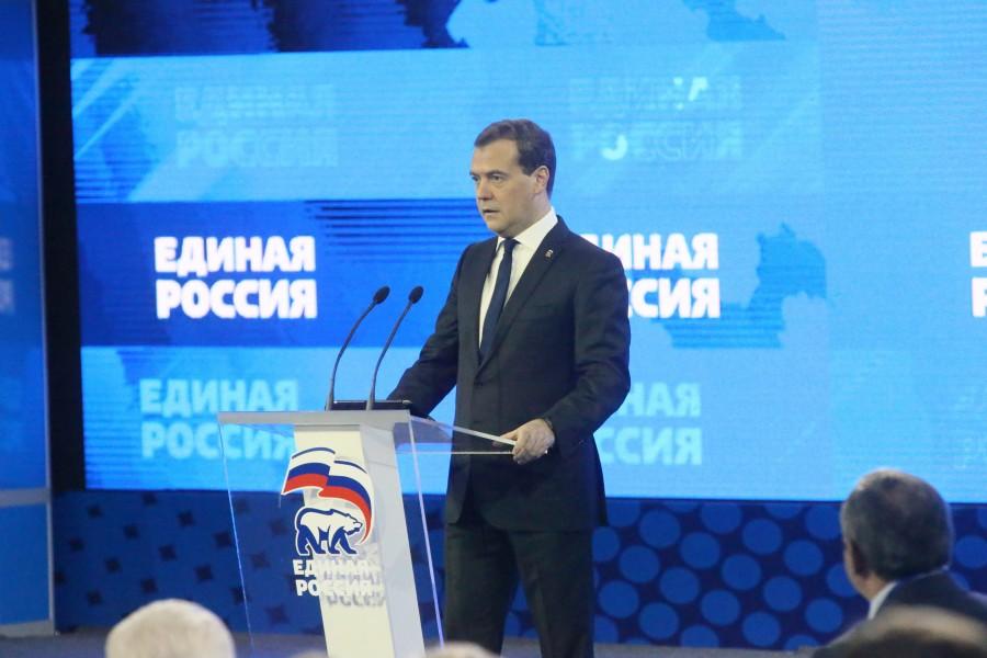 Медведев на заседании высшего и генерального советов ЕР
