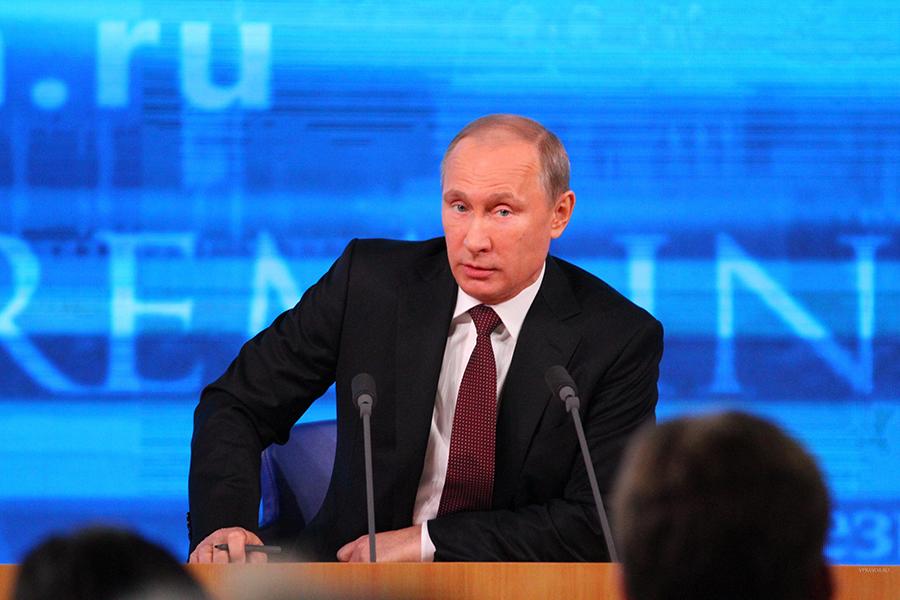 Путин на ежегодной пресс-конференции