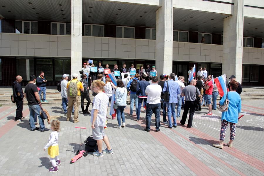 Пикет сторонников Навального - Мытищи [© Красная Весна]