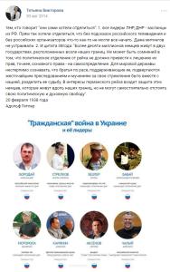 Татьяна Викторова 30.08.2014