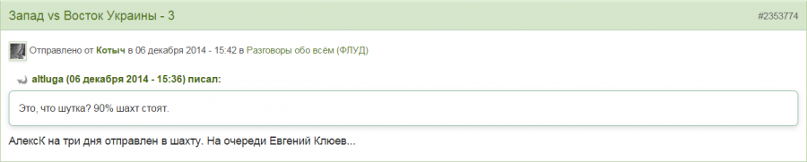 """Топик специально для поклонников Кургиняна и """"Сути времени"""" 53420_900"""