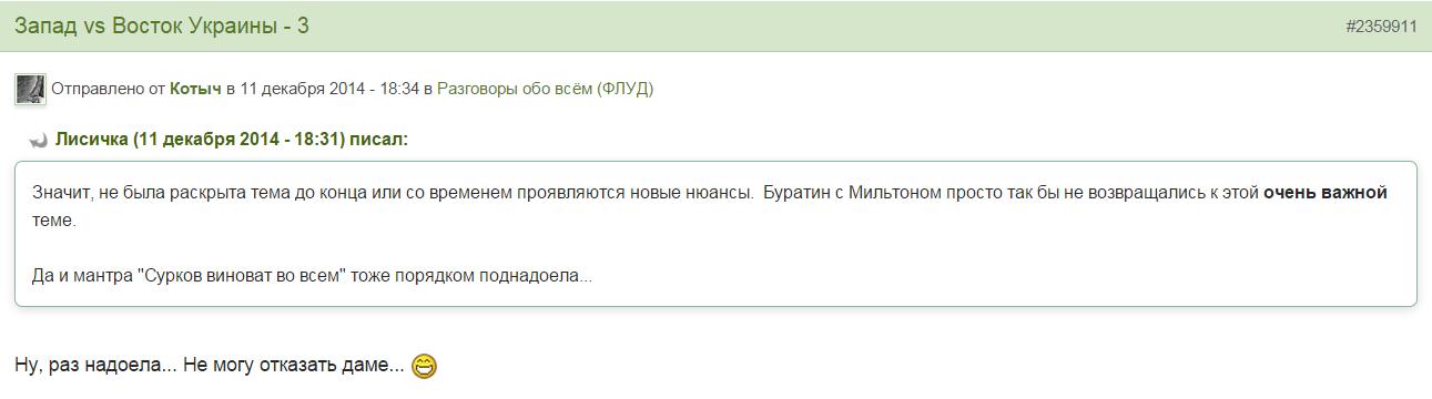 """Топик специально для поклонников Кургиняна и """"Сути времени"""" 53786_original"""