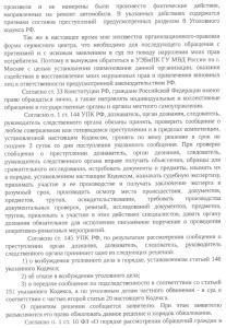 Заявление-2