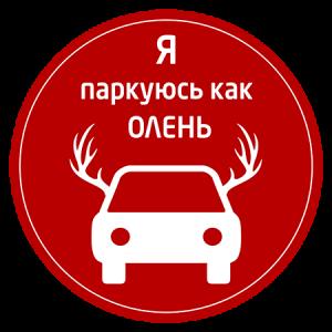 mudak_stiker2