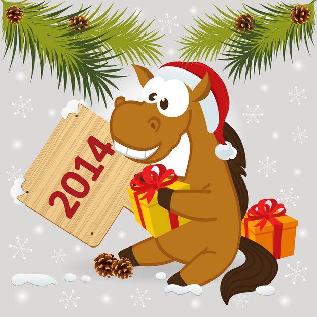 Открытки на 2014 год лошади, про недвижимость