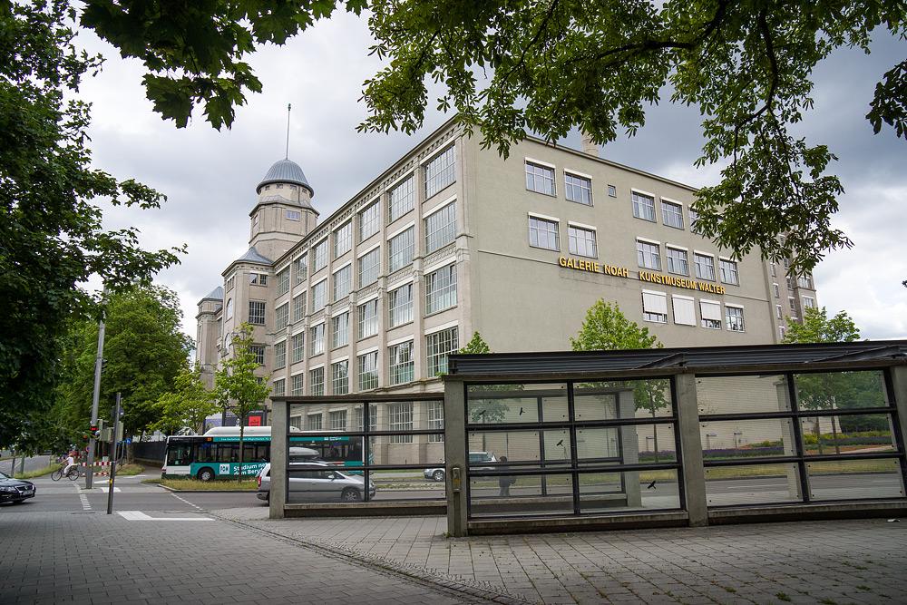 Аугсбург жж отчет DSC05955