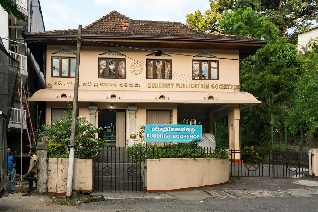 Канди Шри-Ланка