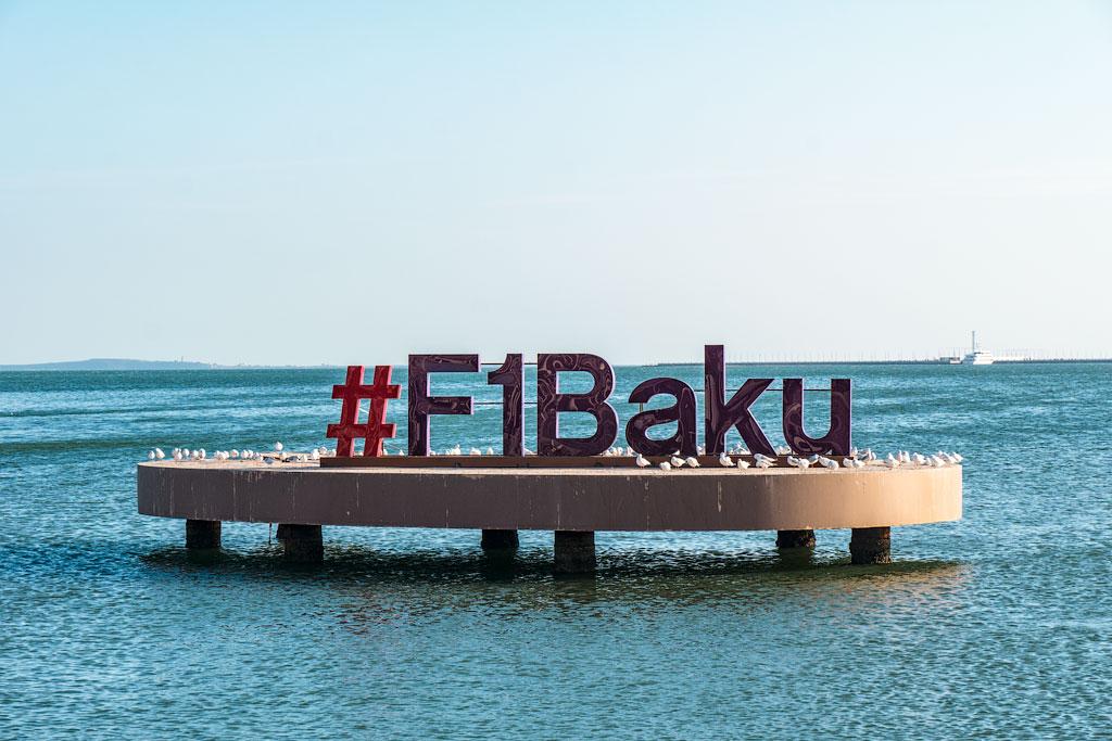 Что посмотреть в Баку за два часа