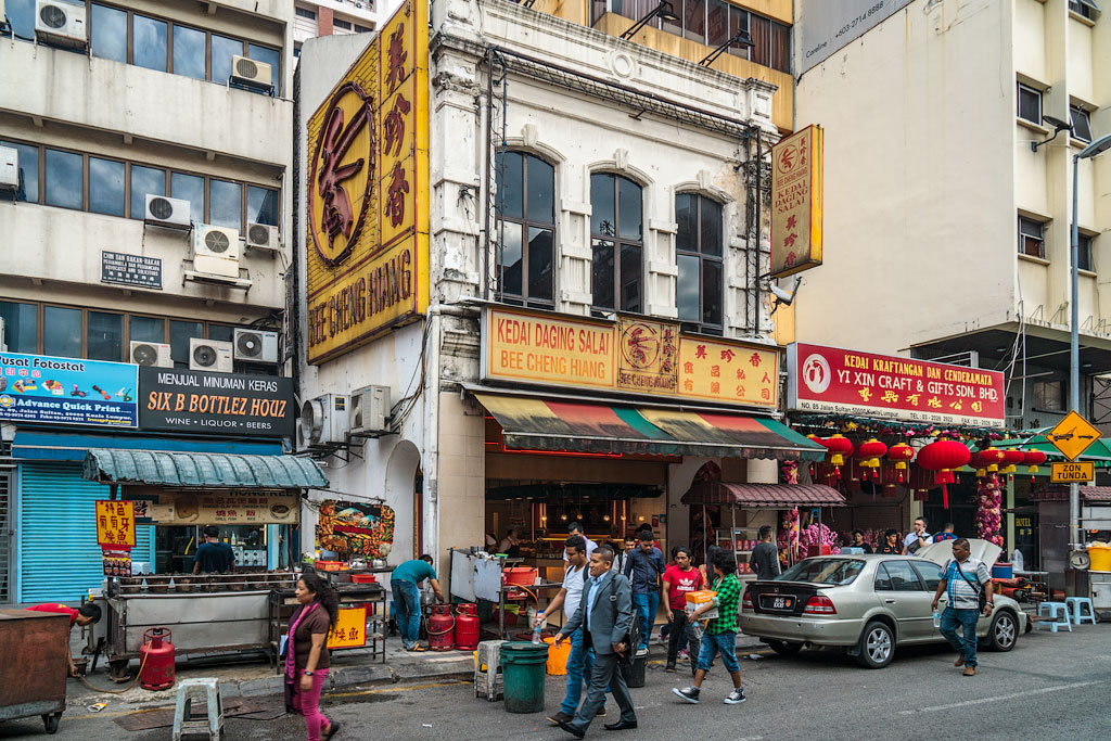Что посмотреть в Куала-Лумпур