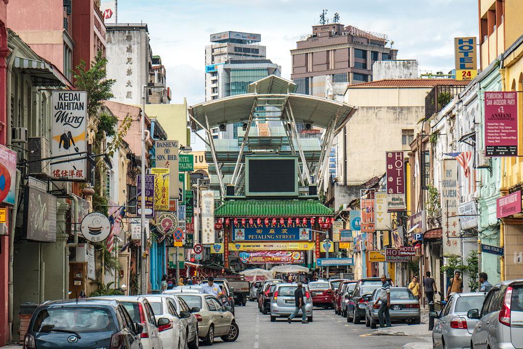 Что посмотреть в Куала-Лумпур. Отзывы о Куала-Лумпур.