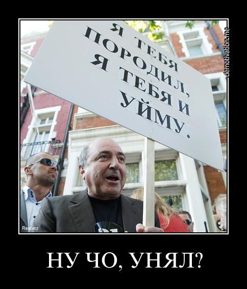 http://ic.pics.livejournal.com/kollonist/27262899/41214/41214_original.jpg