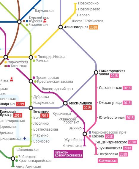 Розовая ветка метро на схеме