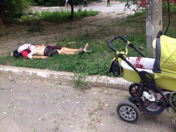 Луганск 14 июля