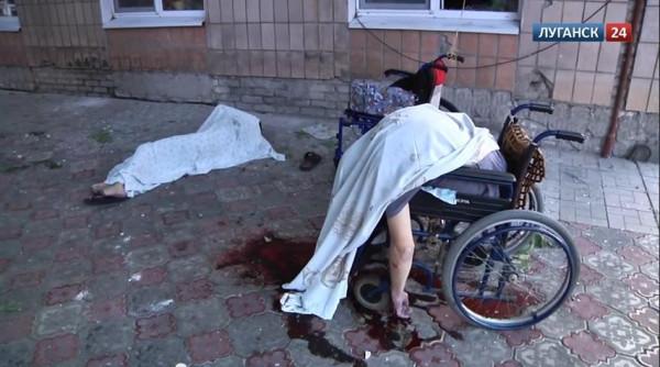 Луганск 28 июля дом пристарелых