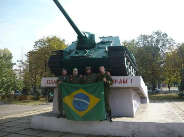 Бразильский батальон