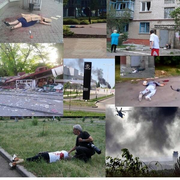 111111111 e,bnst d Ckfdzycrt 26 vfz 11111111111 убитые в Славянске 26 мая