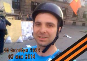 Бессмертный полк Максим Никитенко