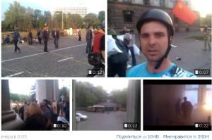 QIP Shot - Screen 040 Никитенко Максим