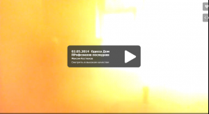 QIP Shot - Screen 041