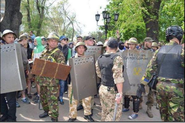 1111111111111111111111111 14 сотня майдана в Одессе 11111111