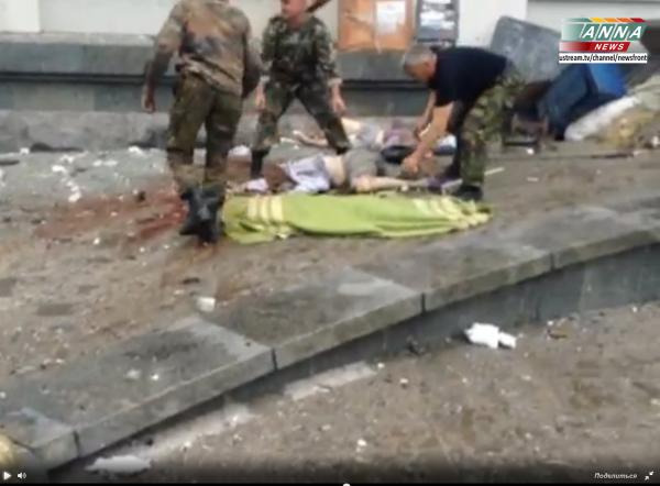 QIP Shot - Screen 073 Луганск обладм погибшая женьщина