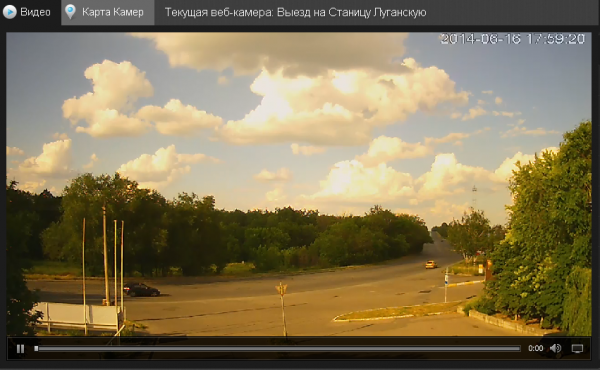 QIP Shot - Screen 084 Луганск