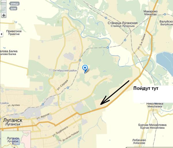 QIP Shot - Screen 085 Луганск 2