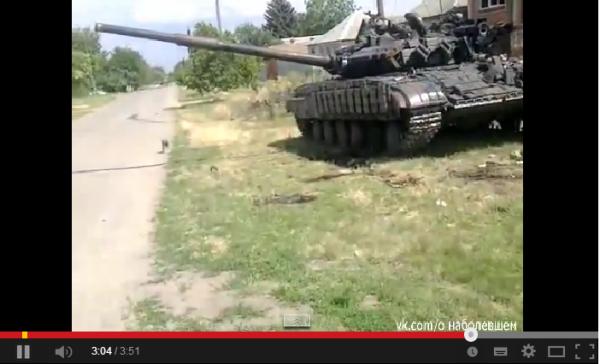 QIP Shot - Screen 094 танк 1