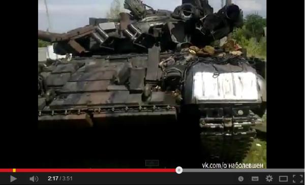 QIP Shot - Screen 093 танк