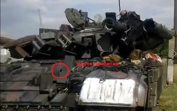 QIP Shot - Screen 095 танк 2