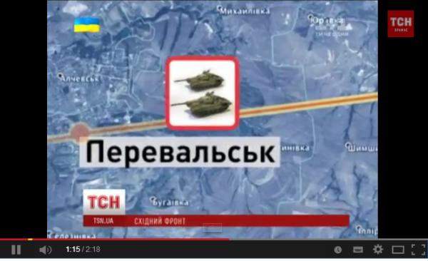 QIP Shot - Screen 103 танк 2