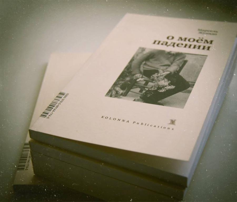 krouli-razvratniy-roman