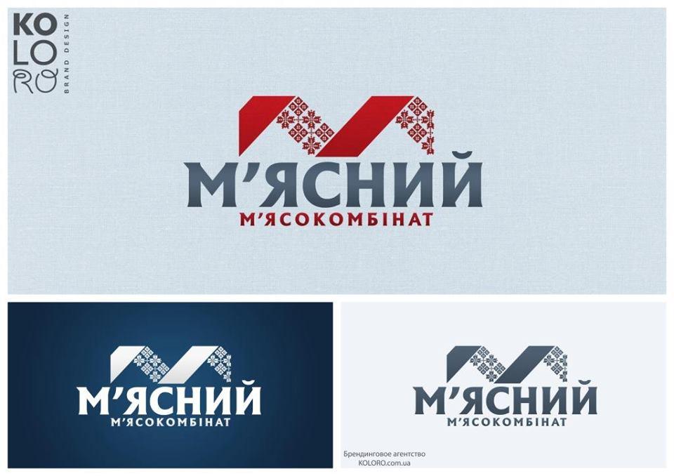 Логотип для мясного магазина фото